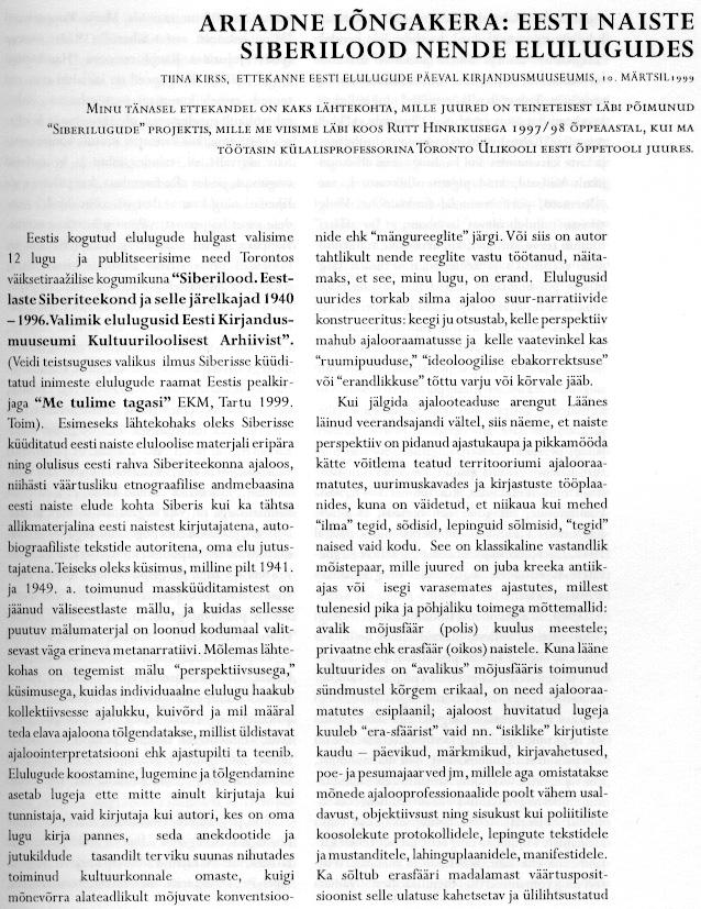 Artikkel Eesti Kirjandusmuuseumi aasta raamatust. Paar sammukest XVI.